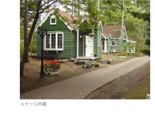 img_cottage[1].jpg